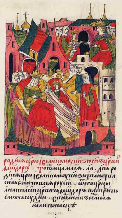 Лицевой летописный свод Ивана IV Грозного. 7065 (1565). Родился сын царевич Федор у царя и великого князя