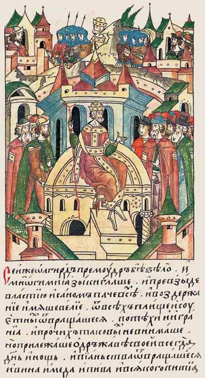 Лицевой летописный свод Ивана IV Грозного. 6849 (1349). Мудрый Ольгерд Гедиминович ¬– Фрагмент 1