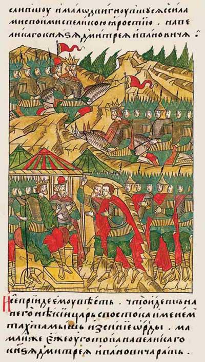 Лицевой летописный свод Ивана IV Грозного. 6889 (1389). Тохтамыш против Мамая