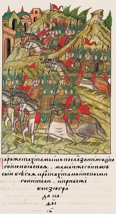 Лицевой летописный свод Ивана IV Грозного. 6889 (1389). Победа Тохтамыша над Мамаем