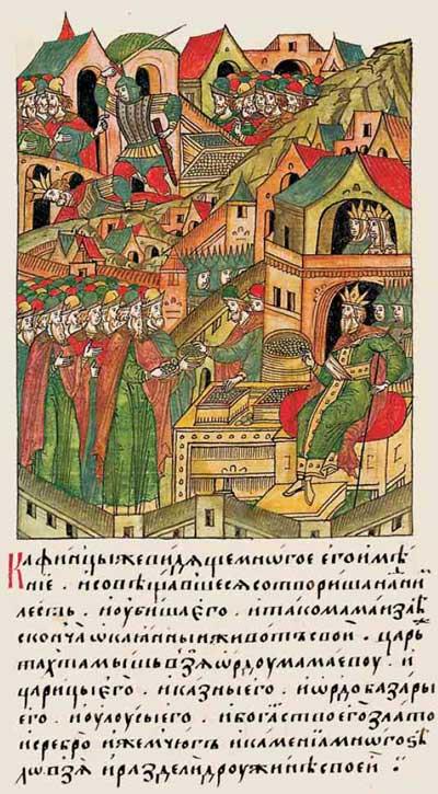 Лицевой летописный свод Ивана IV Грозного. 6889 (1389). Предательство номенклатуры Мамая