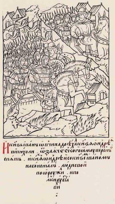 Лицевой летописный свод Ивана IV Грозного. 7045 (1545): Елена Глинская добрейшей души человек