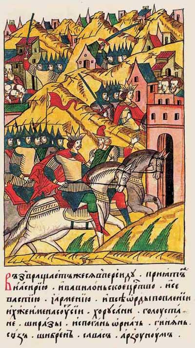 Лицевой летописный свод Ивана IV Грозного: О Тамерлане – фрагмент 10