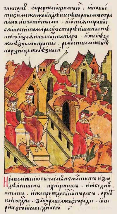Лицевой летописный свод Ивана IV Грозного. О Тамерлане – фрагмент 2