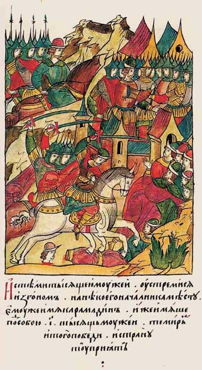 Лицевой летописный свод Ивана IV Грозного: О Тамерлане – фрагмент 6