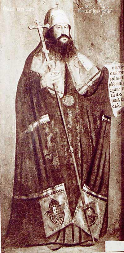 Патриарх Никон, http://www.hist.msu.ru/ER/NIKON/Port17_1.jpg