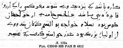Образец письма ал-Газали