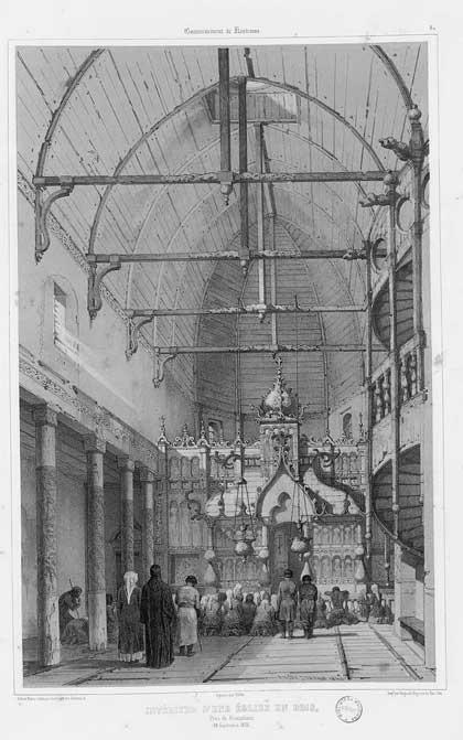 Альбом гравюр (заказ и финансирование – А.Н. Демидов). Кострома. В обычной церкви, 1839