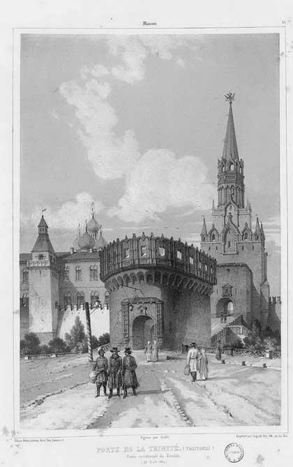 Москва. Кремль, Кутафья башня, 1839. Андре Дюран