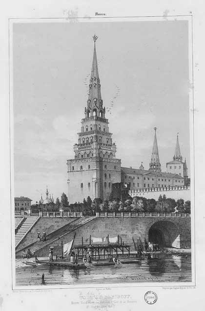Москва. Боровицкая башня и Неглинка, 1839. Андре Дюран