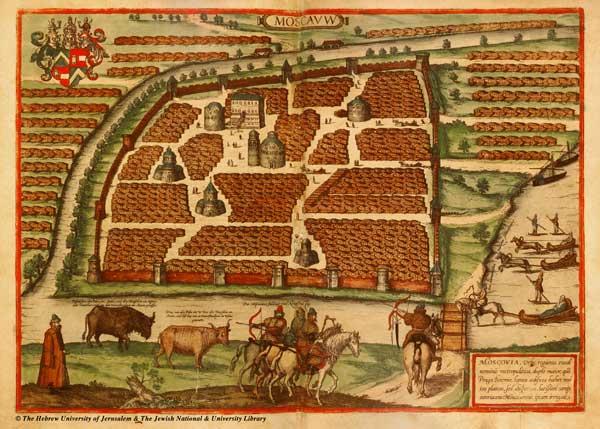 Москва, 1575