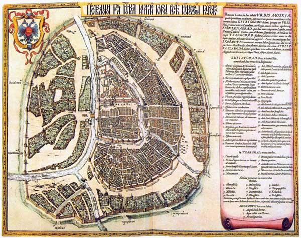 Москва, 1662