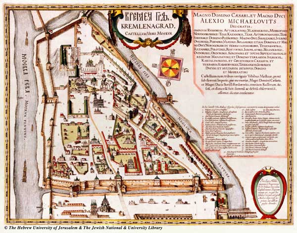 Москва, 1663. The Hebrew University of Jerusalem, http://historic-cities.huji.ac.il/
