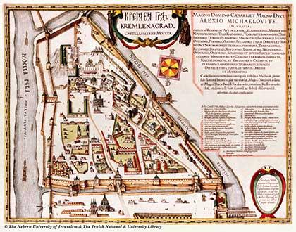 Москва. Карта Кремля 1663 года // The Hebrew University of Jerusalem