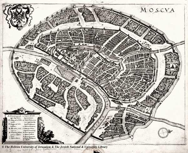 Москва, 1695