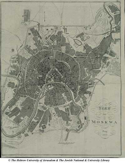 Москва, 1808