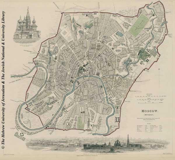 Москва, 1836
