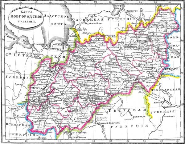 Новгородская губерния, 1835