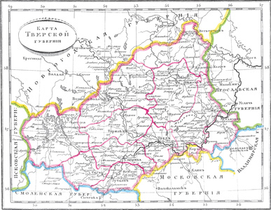 Тверская губерния, 1835, www. runivers.ru