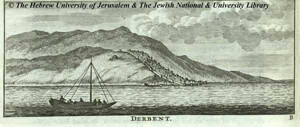 Дербент, 1737