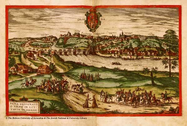 Гродно, 1575