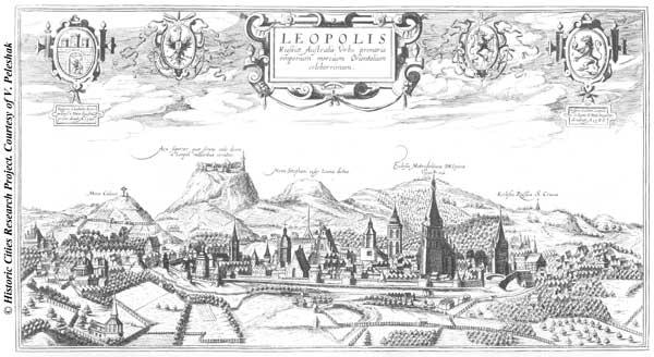 Львов, 1617