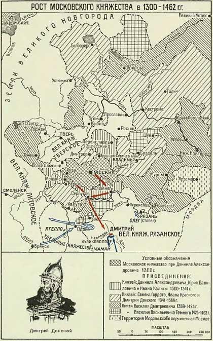 Расширение территории Московии в 1300–1462 гг. А.Г. Бескровный. Атлас карт и схем по Русской военной истории