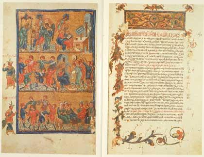 Библия с иллюстрациями, 1499. Том 4 – Псалтирь, л.7